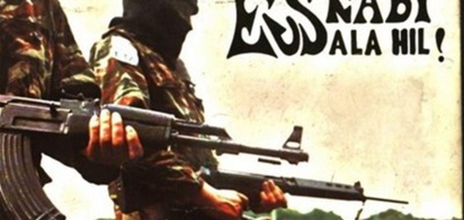Взрыв прогремел у штаб-квартиры испанской консервативной партии