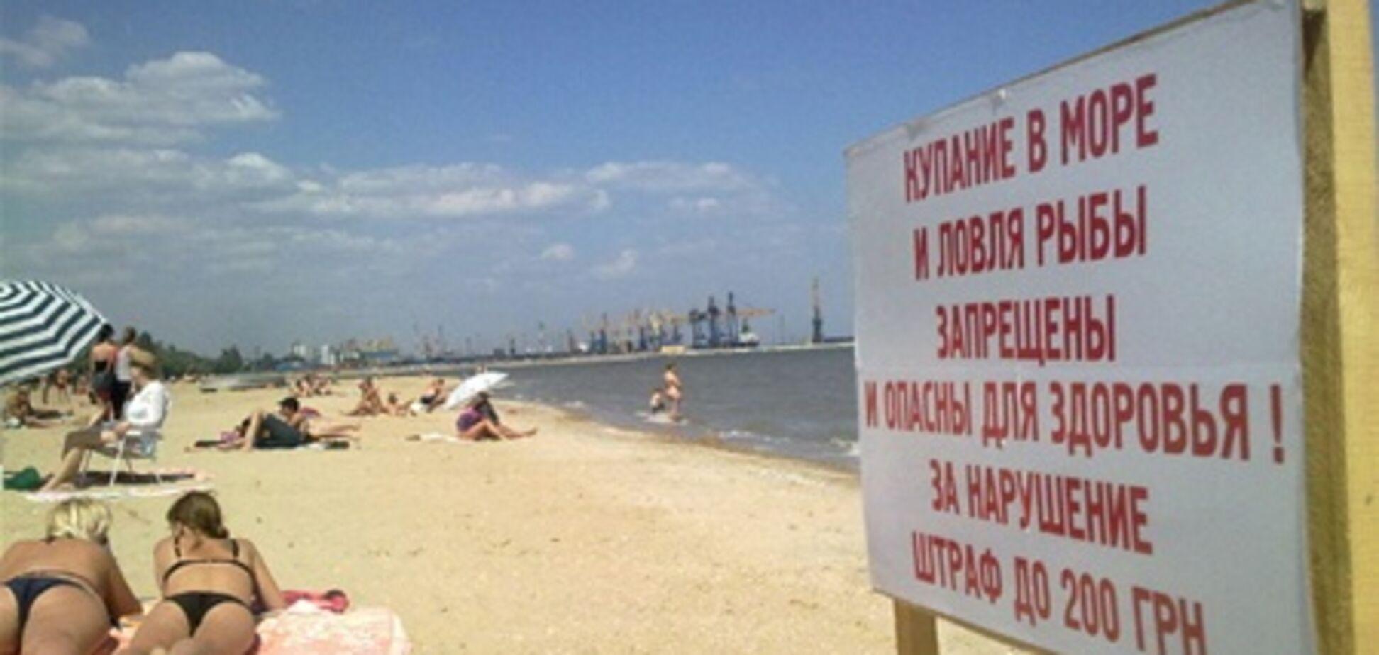 Холера дісталася до Криму?