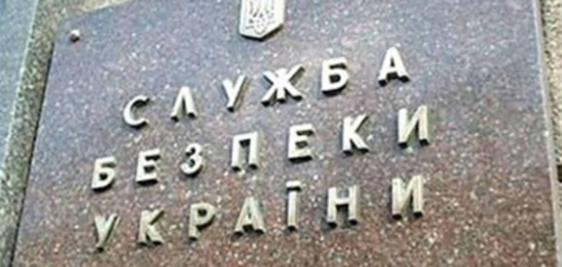У Києві СБУ затримала інспектора СІЗО, який розповсюджував наркотики