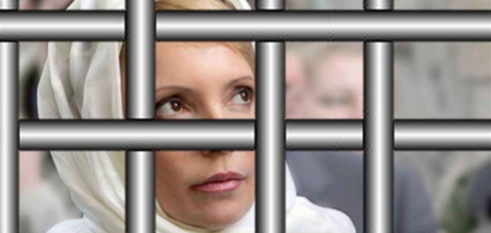 Если Тимошенко посадят. Политический прогноз