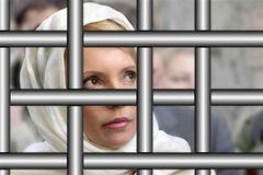 Якщо Тимошенко посадять. Політичний прогноз