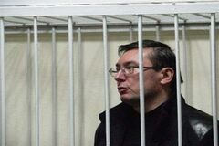 Луценко назвал прокурора маразматиком