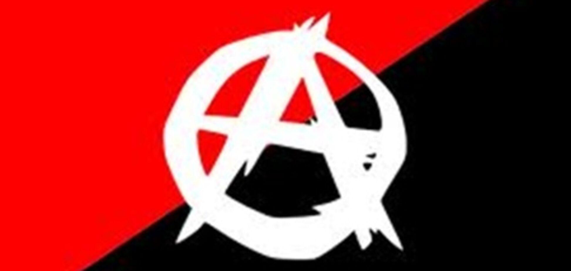 Десятки тысяч эстонских анархистов вышли на улицы и хором спели 'Мама Анархия' Цоя. Видео