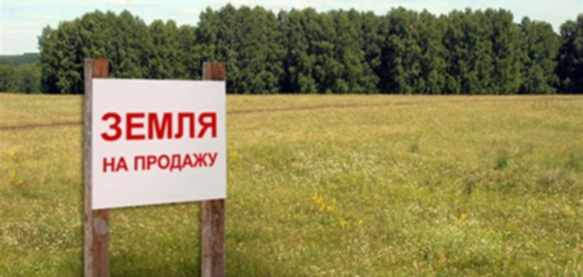 Стало известно, сколько стоит украинская земля