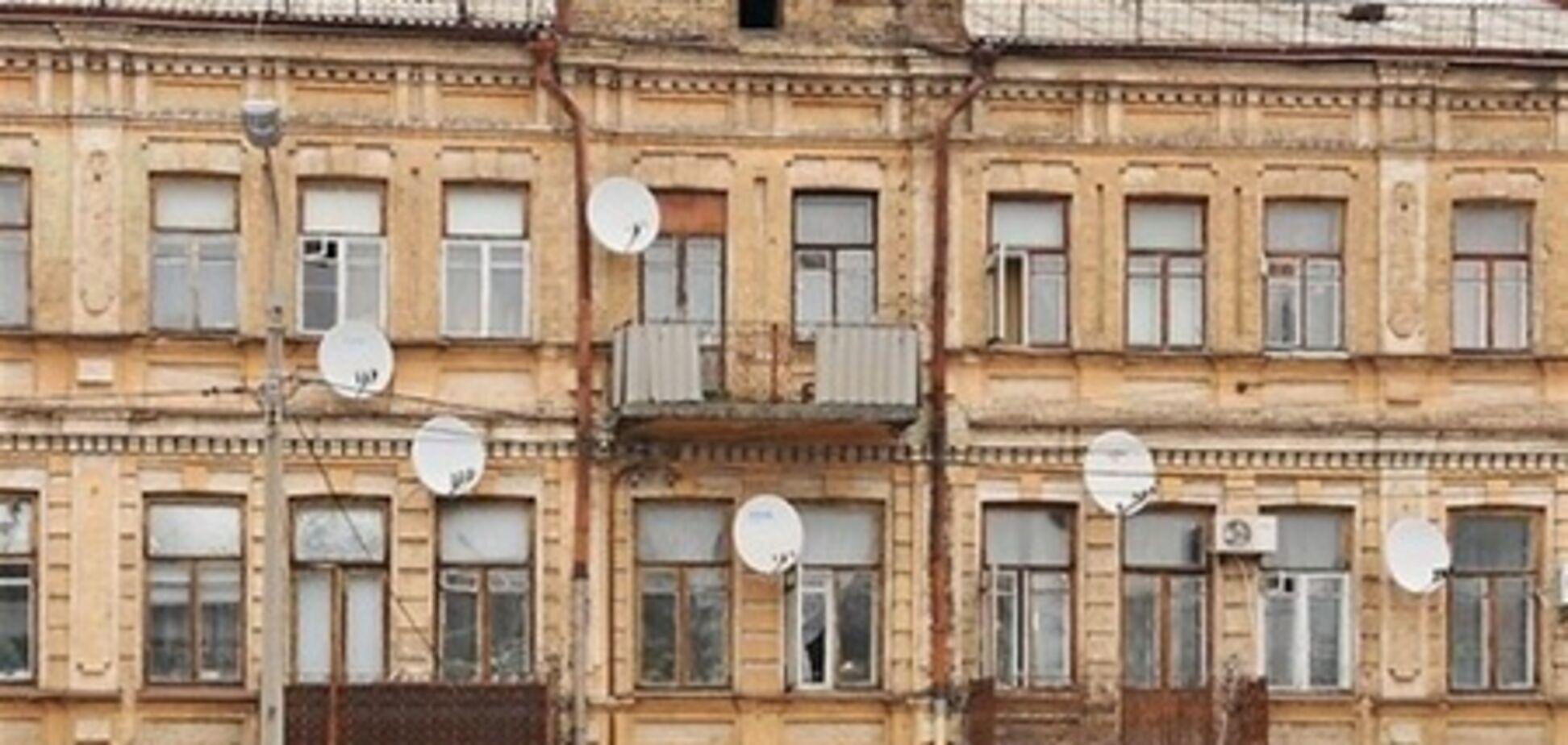 Самую дорогую квартиру в Киеве продают за 75 000 000 гривен