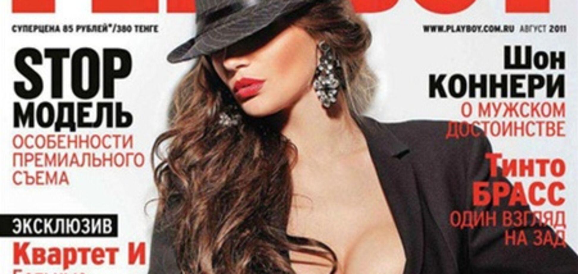 Водонаева снялась в «Playboy»