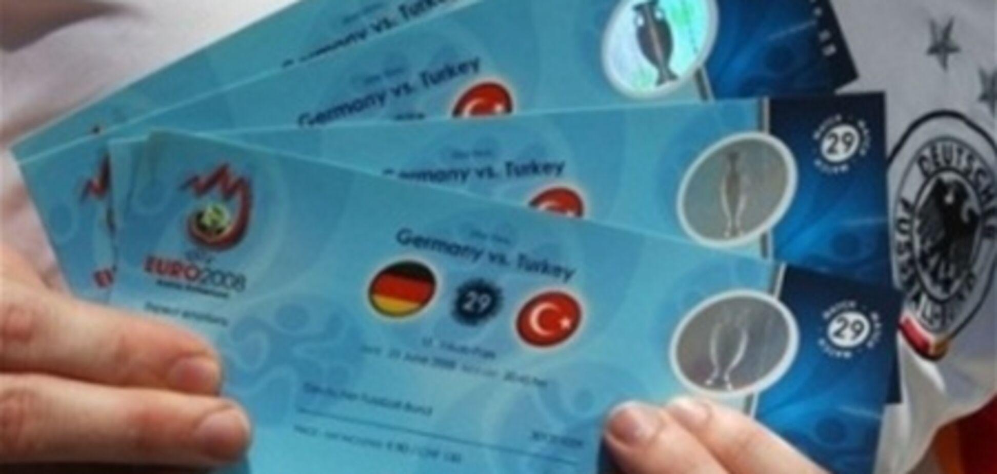 УЕФА открыл платформу перепродажи билетов-2012