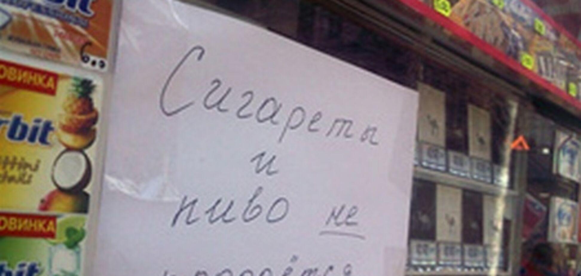 Киев избавится от киосков с алкоголем