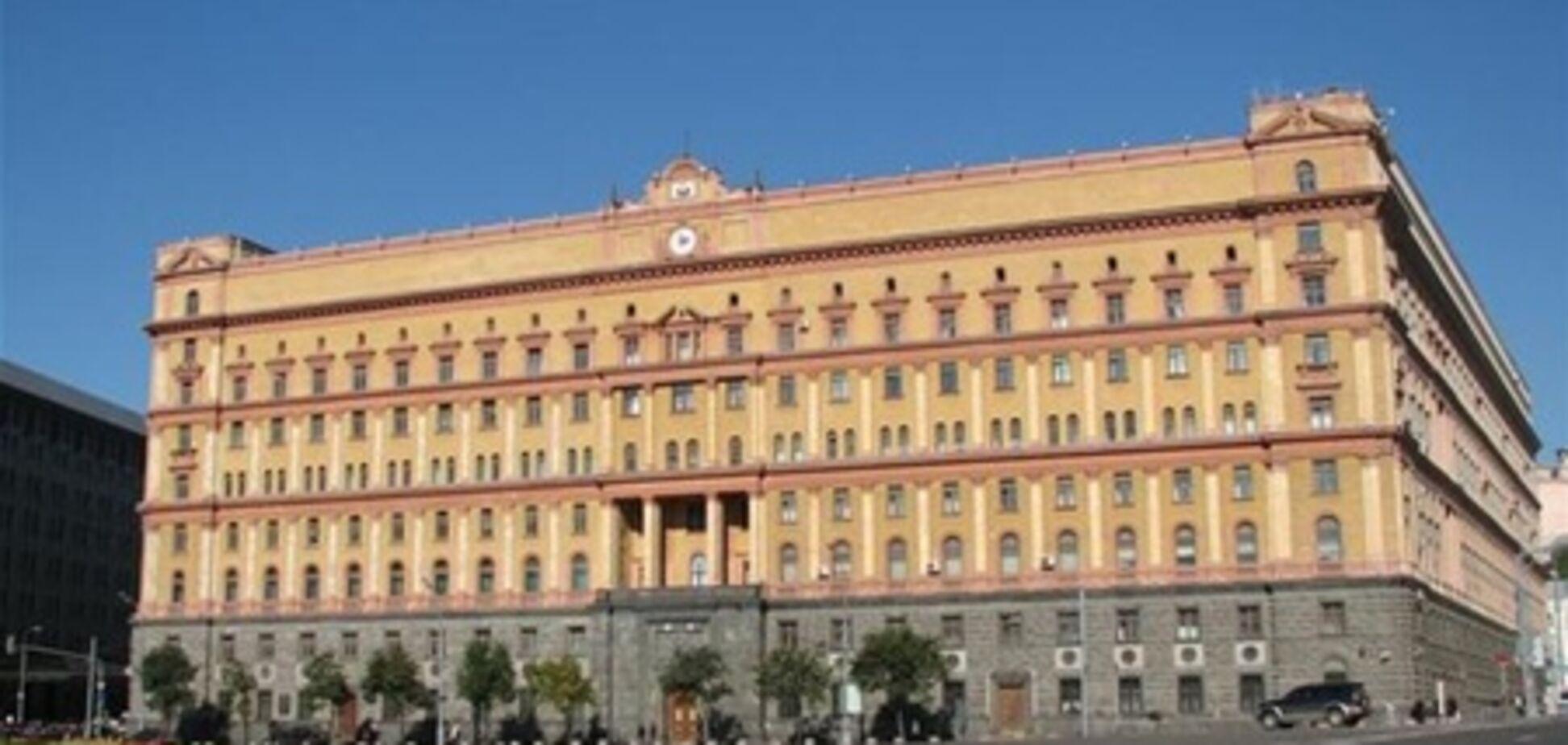 ФСБ занялась утечкой личных данных в поисковики