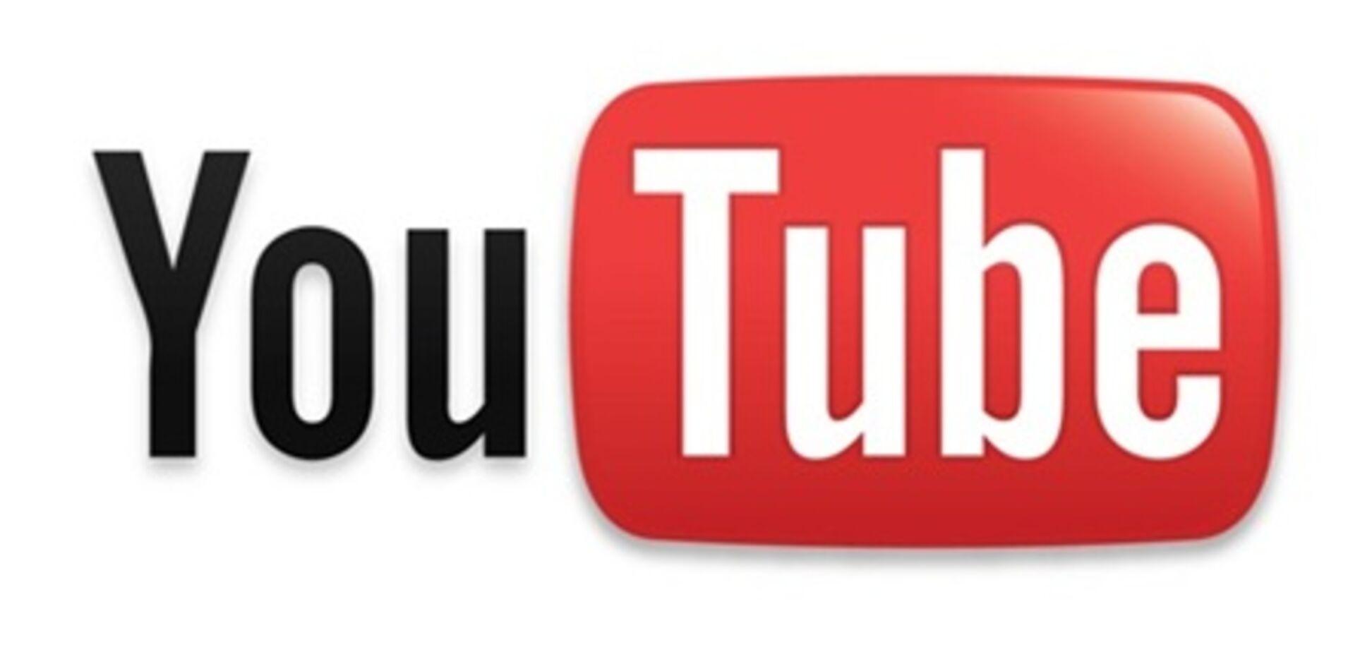 YouTube установил новый рекорд суточной посещаемости