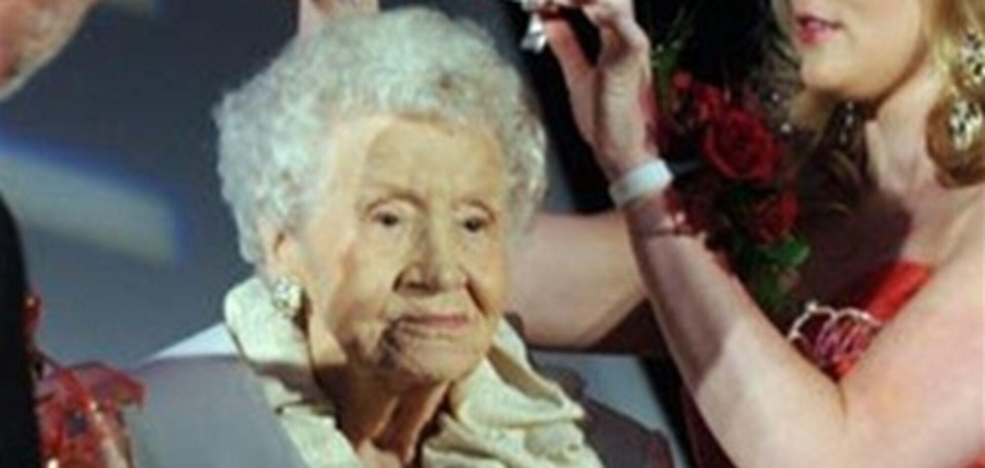 100-летняя американка победила на конкурсе красоты. Фото