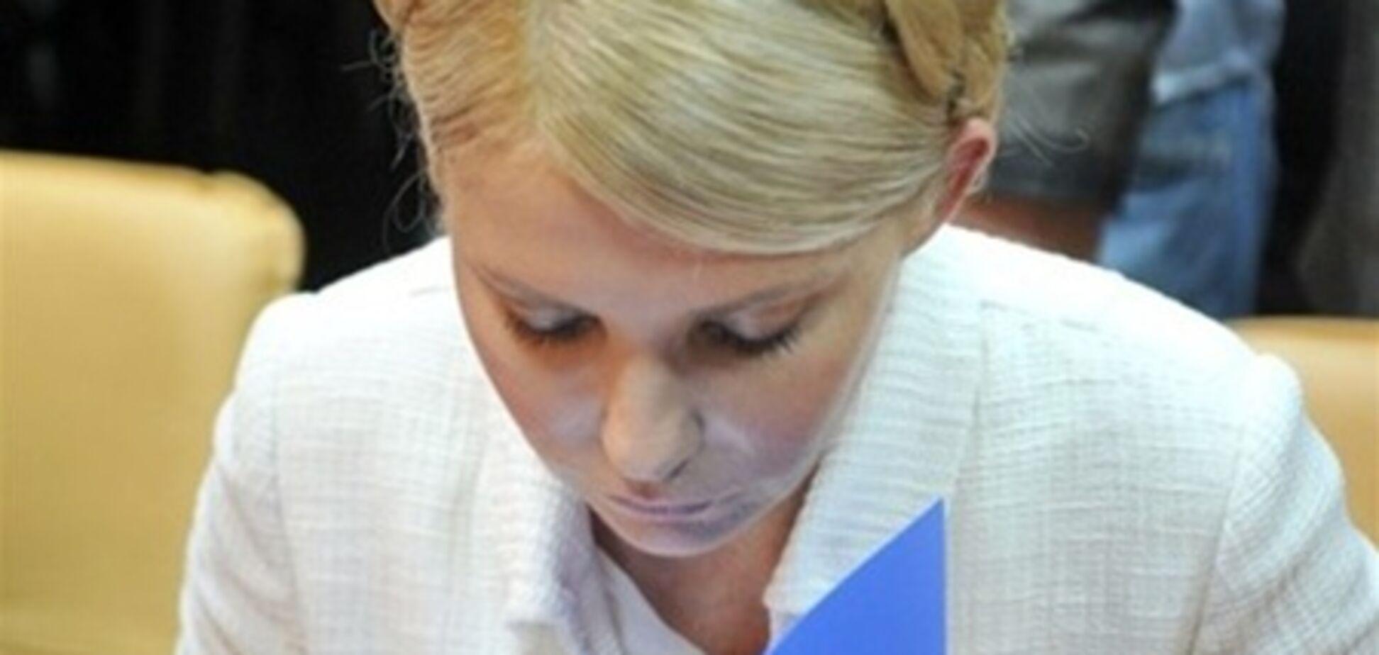 Тимошенко уже приготовилась к аресту
