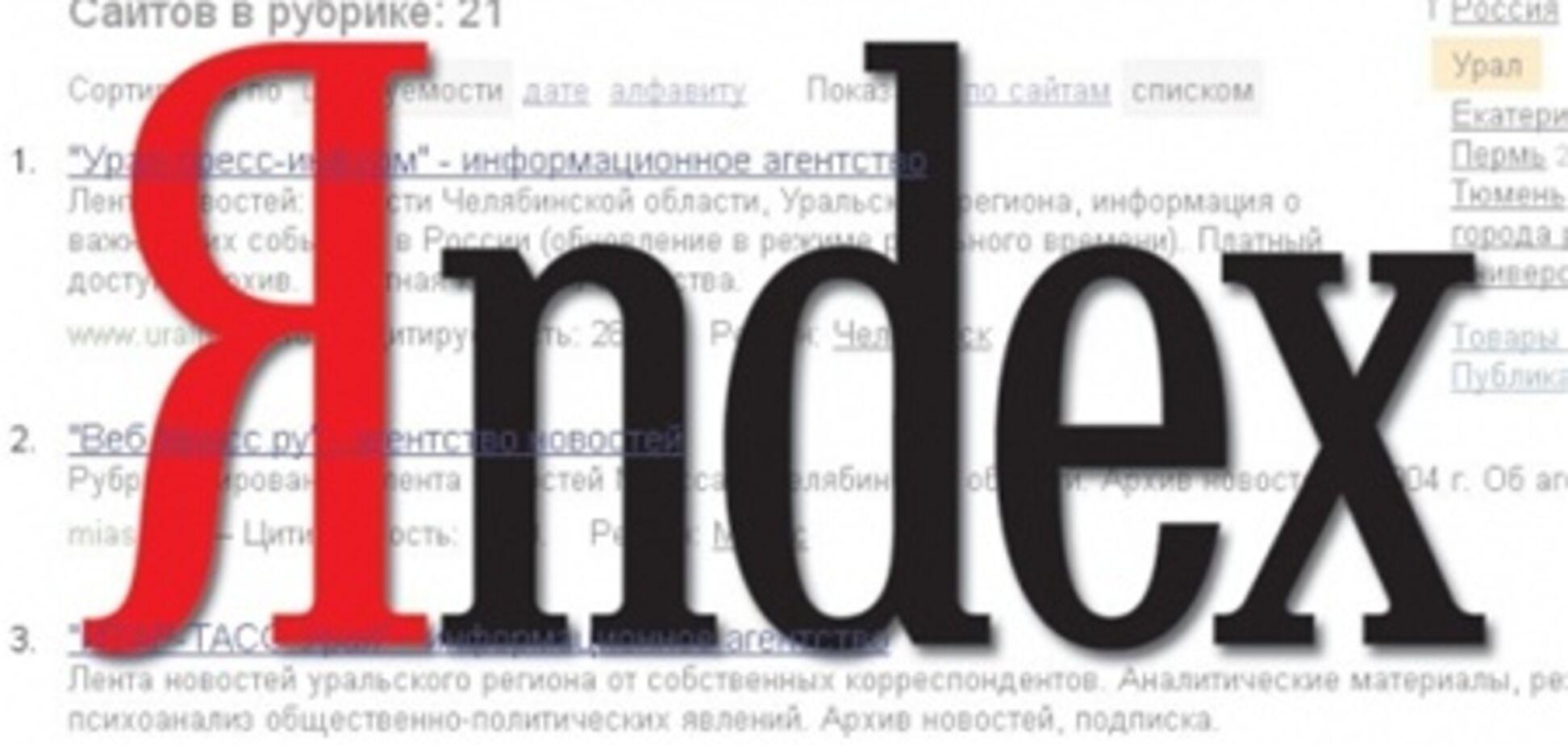 Поисковые системы продолжают 'разбазаривать' личные данные пользователей