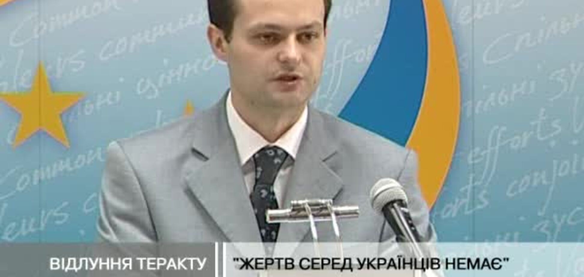 Дикусаров: Среди раненых и погибших в Осло украинцев нет