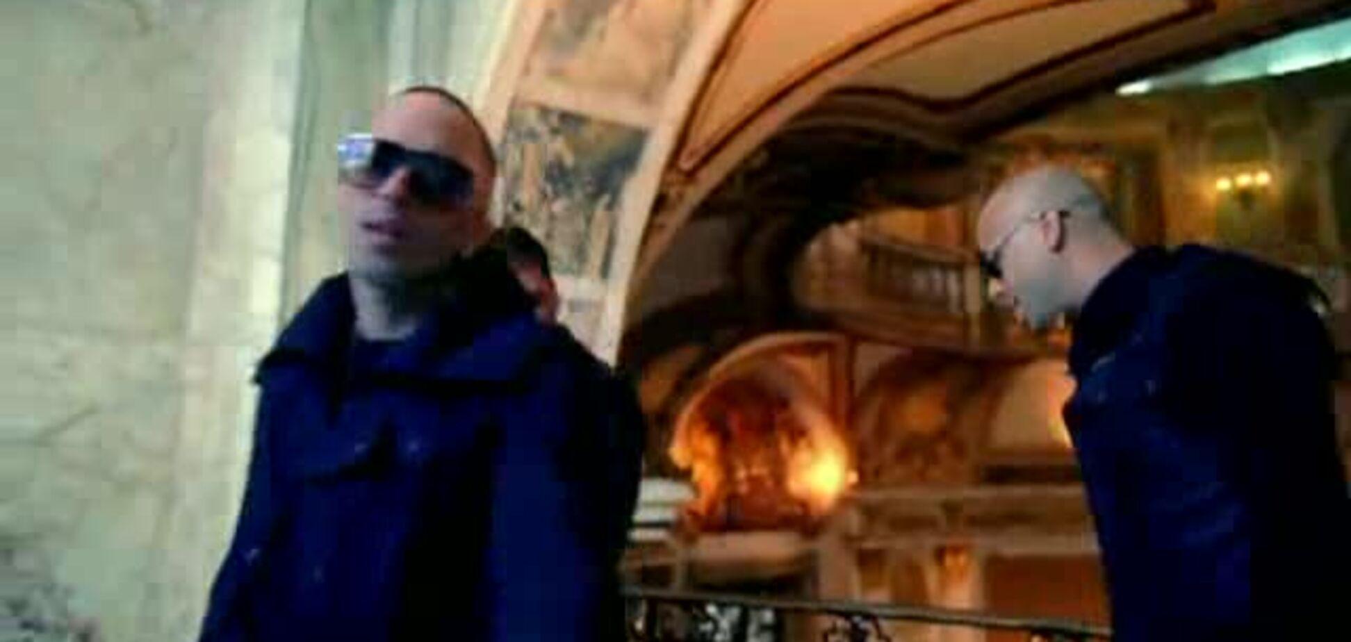Ricky Martin - Frio ft. Wisin Yandel