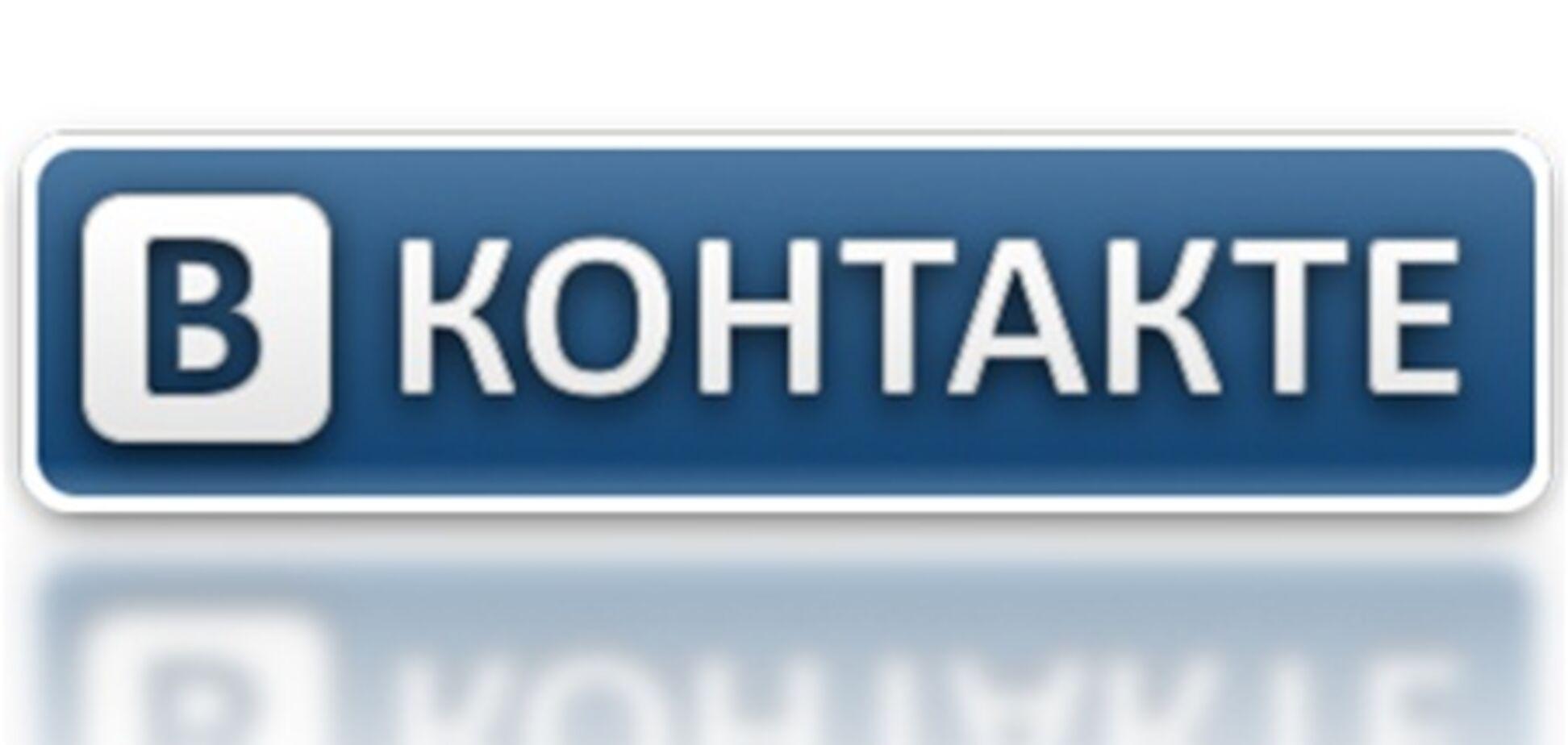 Вконтакте переходит на новый принцип показа видео