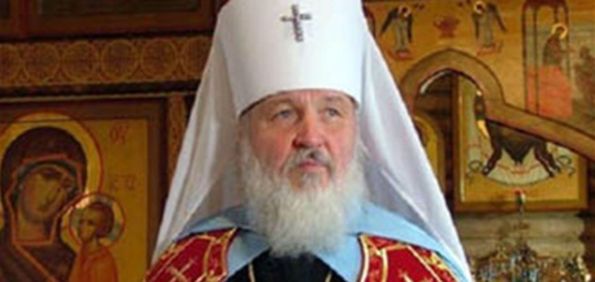 Московский патриарх назвал памятник Владимиру памятником Кириллу