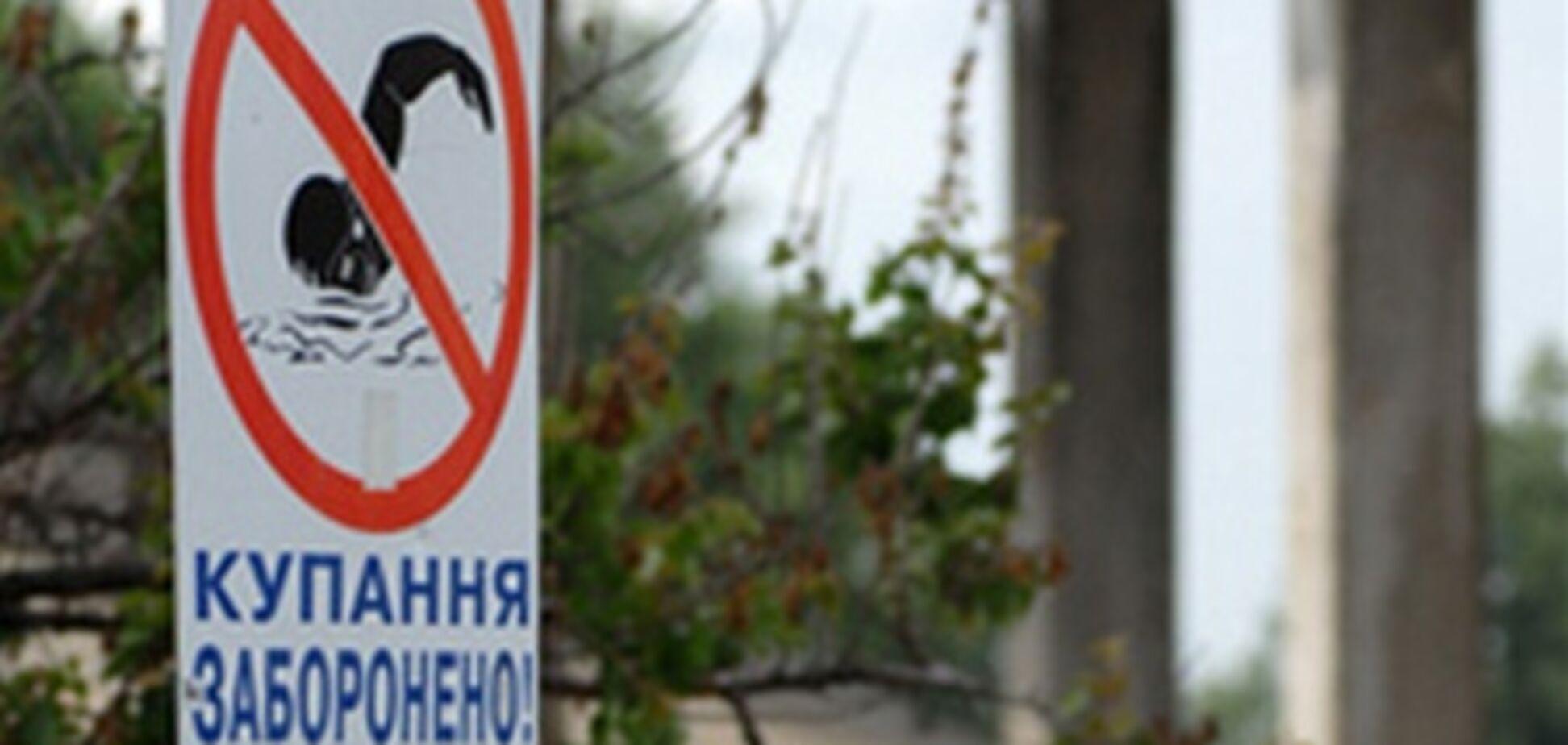 В столице ожидают 'мариупольскую холеру'