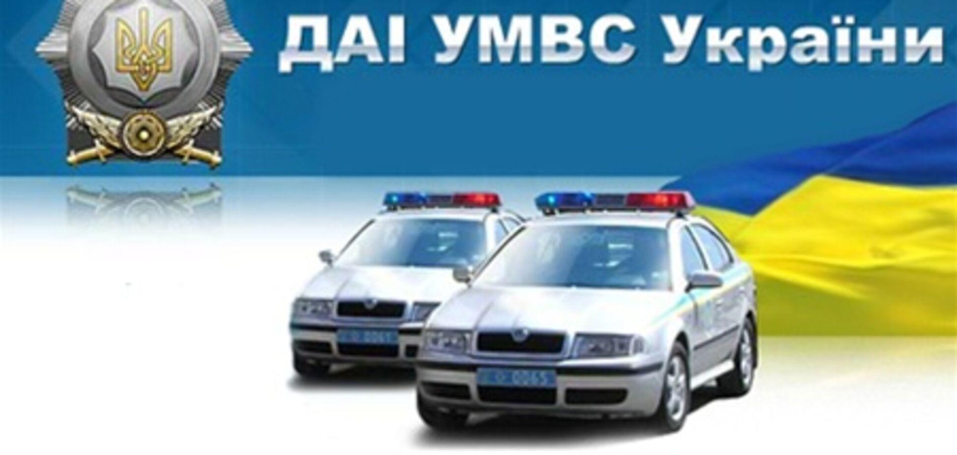 Информация ГАИ Украины на 27.07.2011