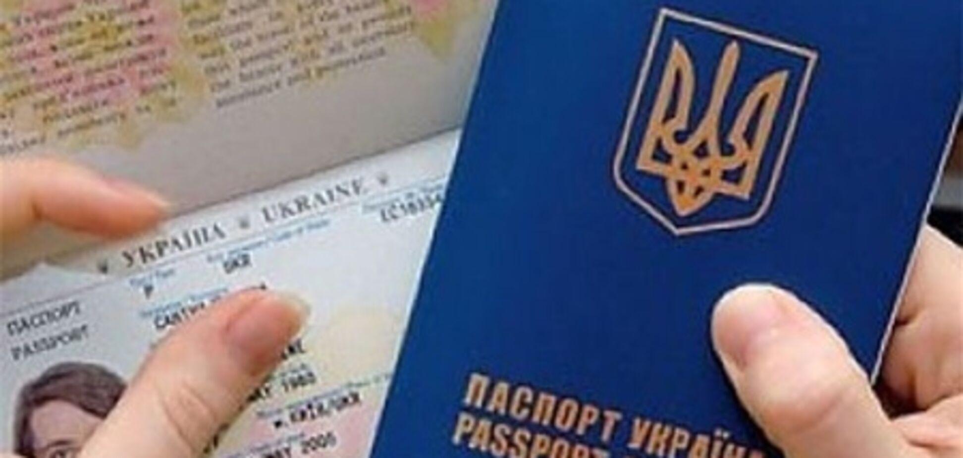 Ще дві країни стали безвізовими для українців