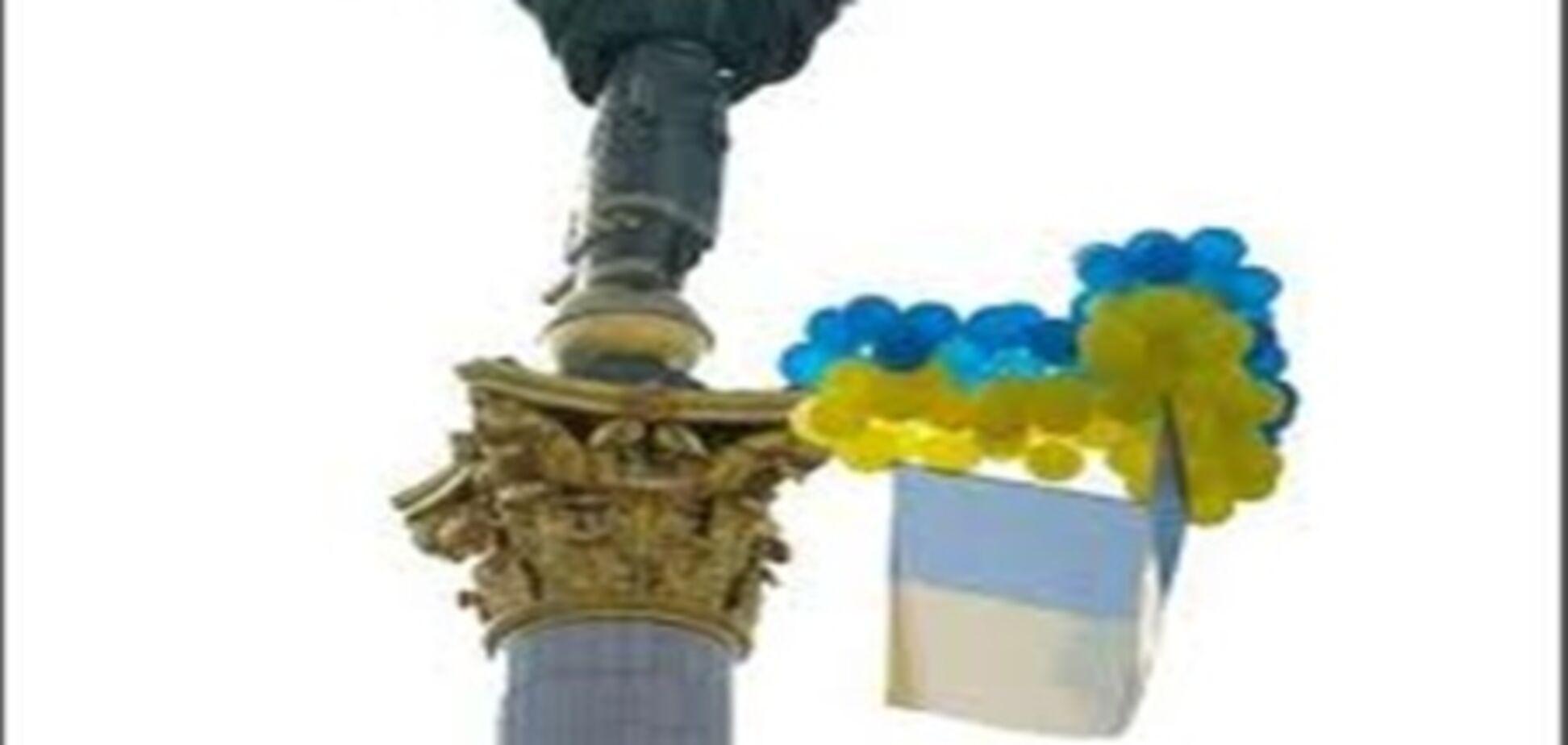 Украина встретит День независимости за границей