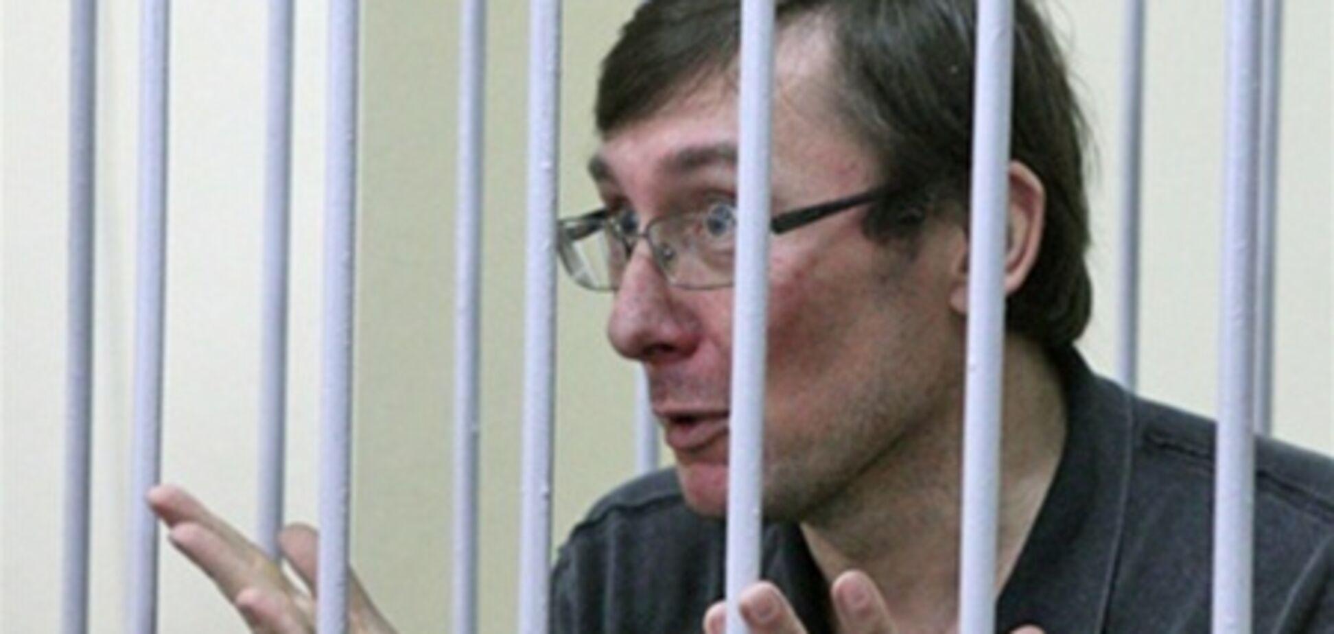 Сегодня Луценко зачитают обвинительное заключение