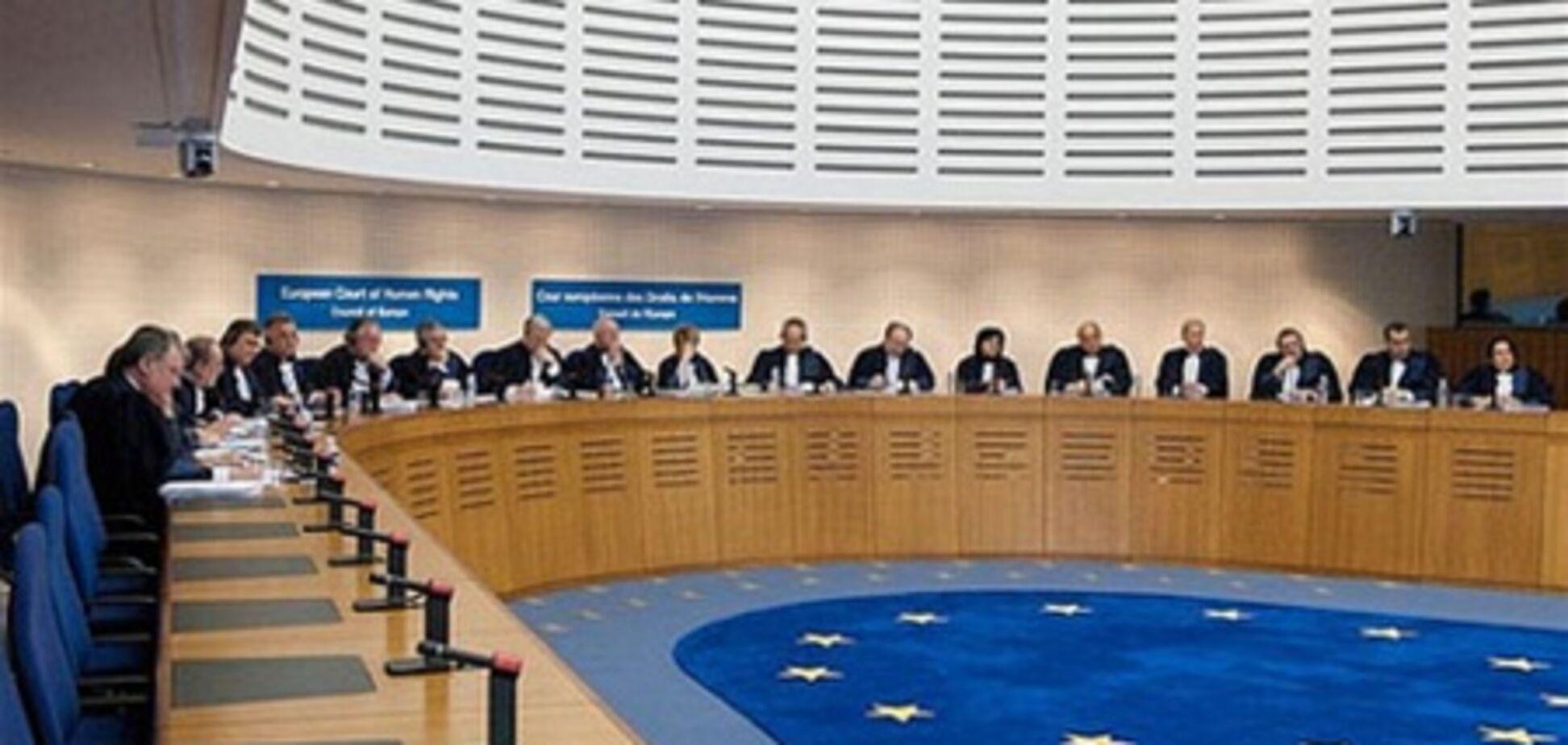 Європейський суд не розглядатиме справу Тимошенко по суті