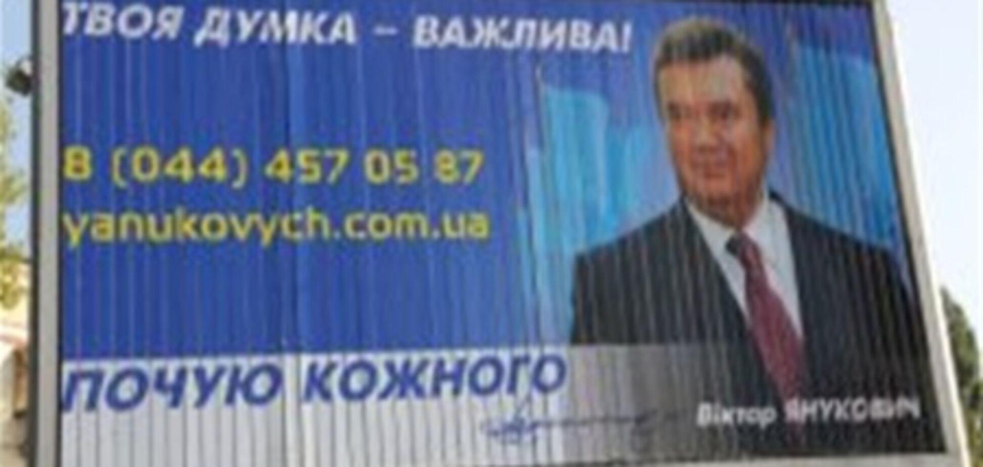 На Януковича подали в суд за невыполненные обещания