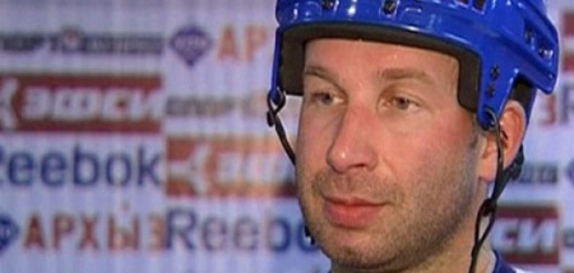 Житник: 'Страница карьеры хоккеиста перевернута'