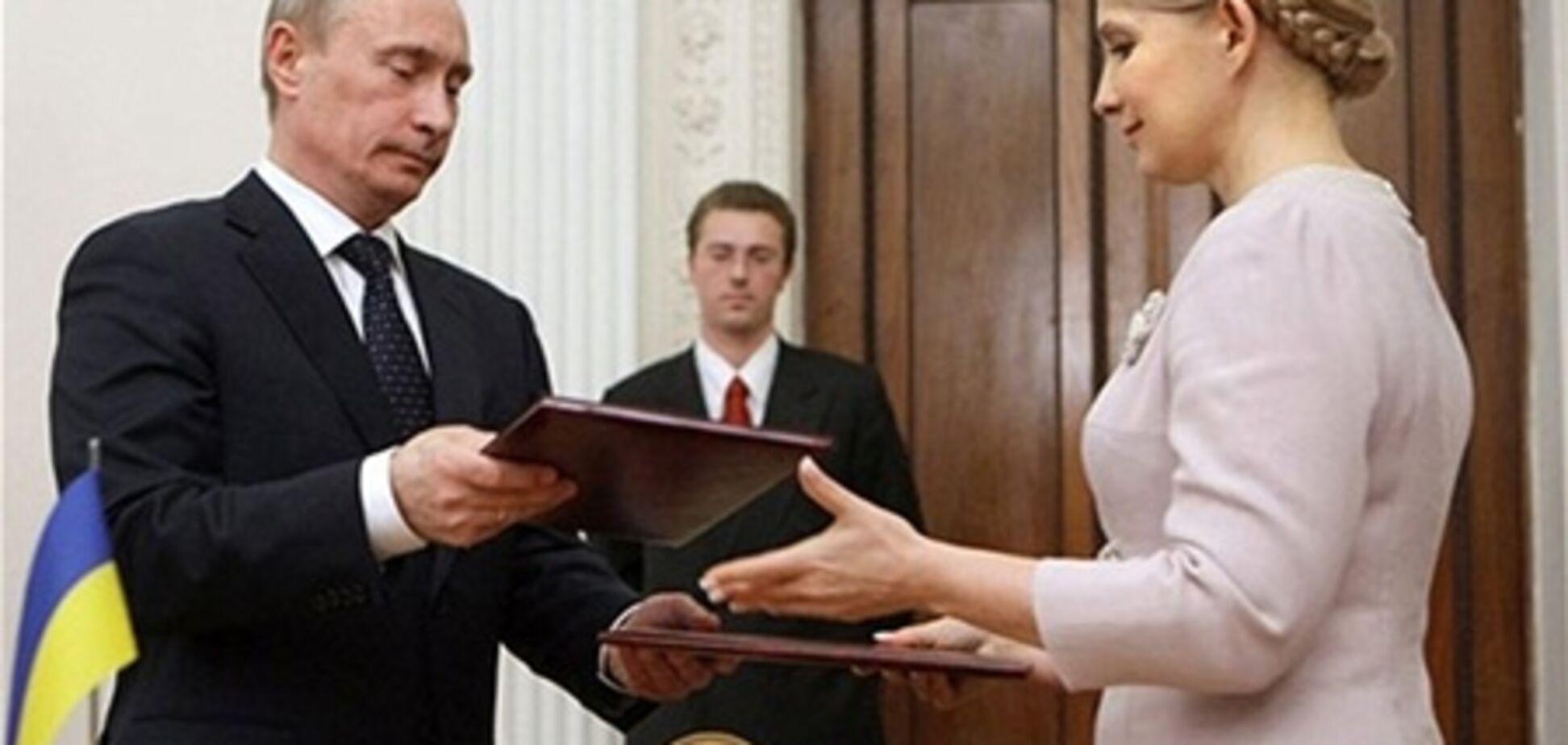 Суд над Тимошенко продолжат 28 июля