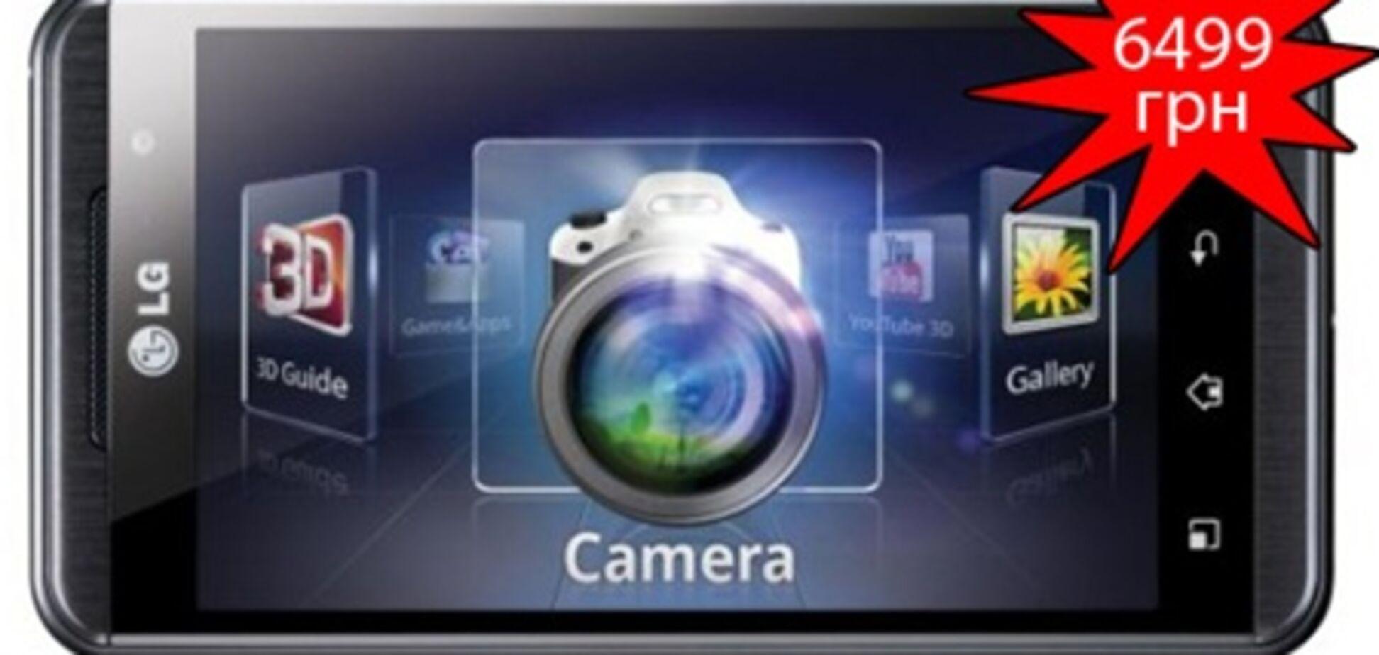 Объявлена стоимость для Украины первого смартфона с 3D экраном