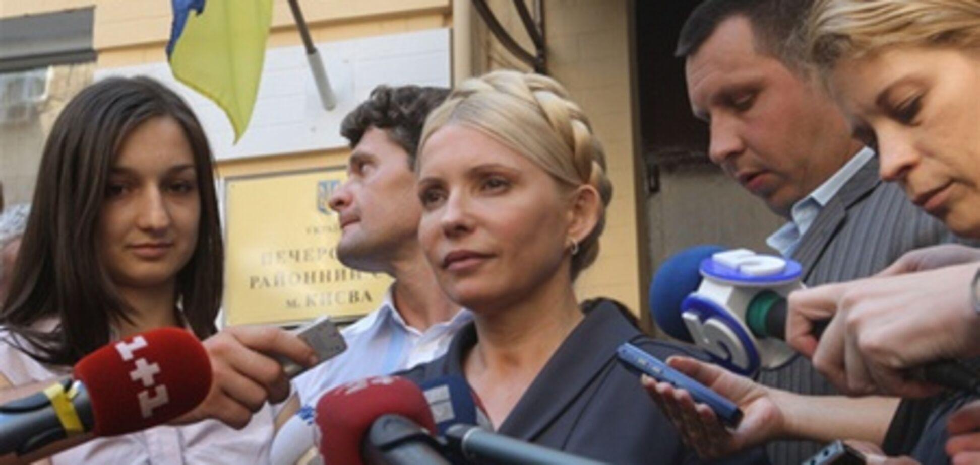 Печерский суд продолжит слушать свидетелей по делу Тимошенко
