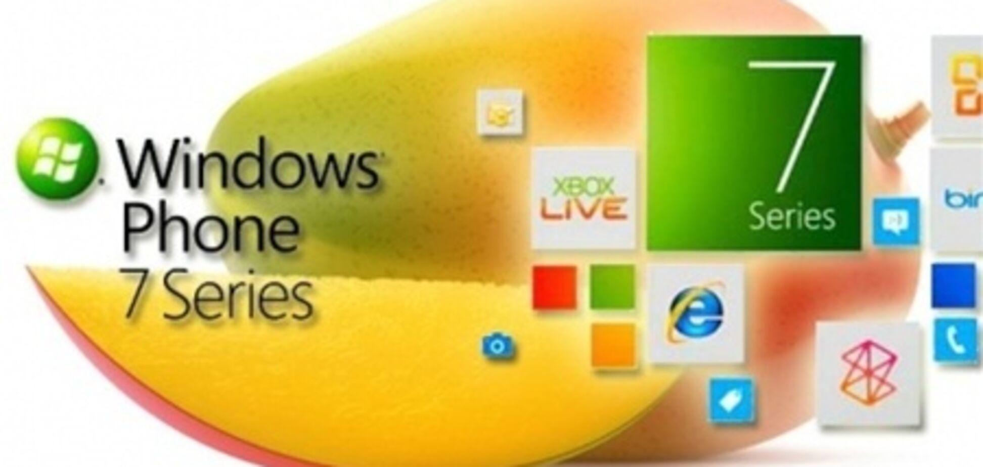 Nokia вновь позади. Выпущен первый телефон на Windows Phone 7 Mango