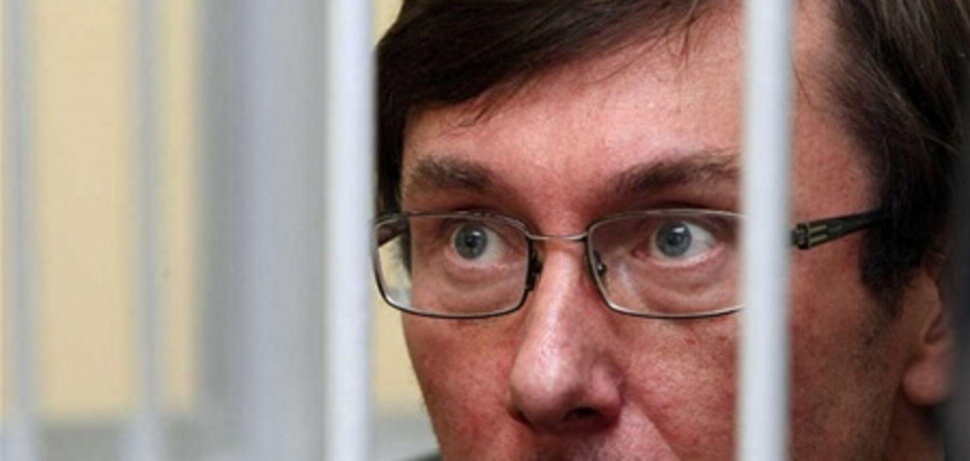Луценко закончили читать обвинительное заключение