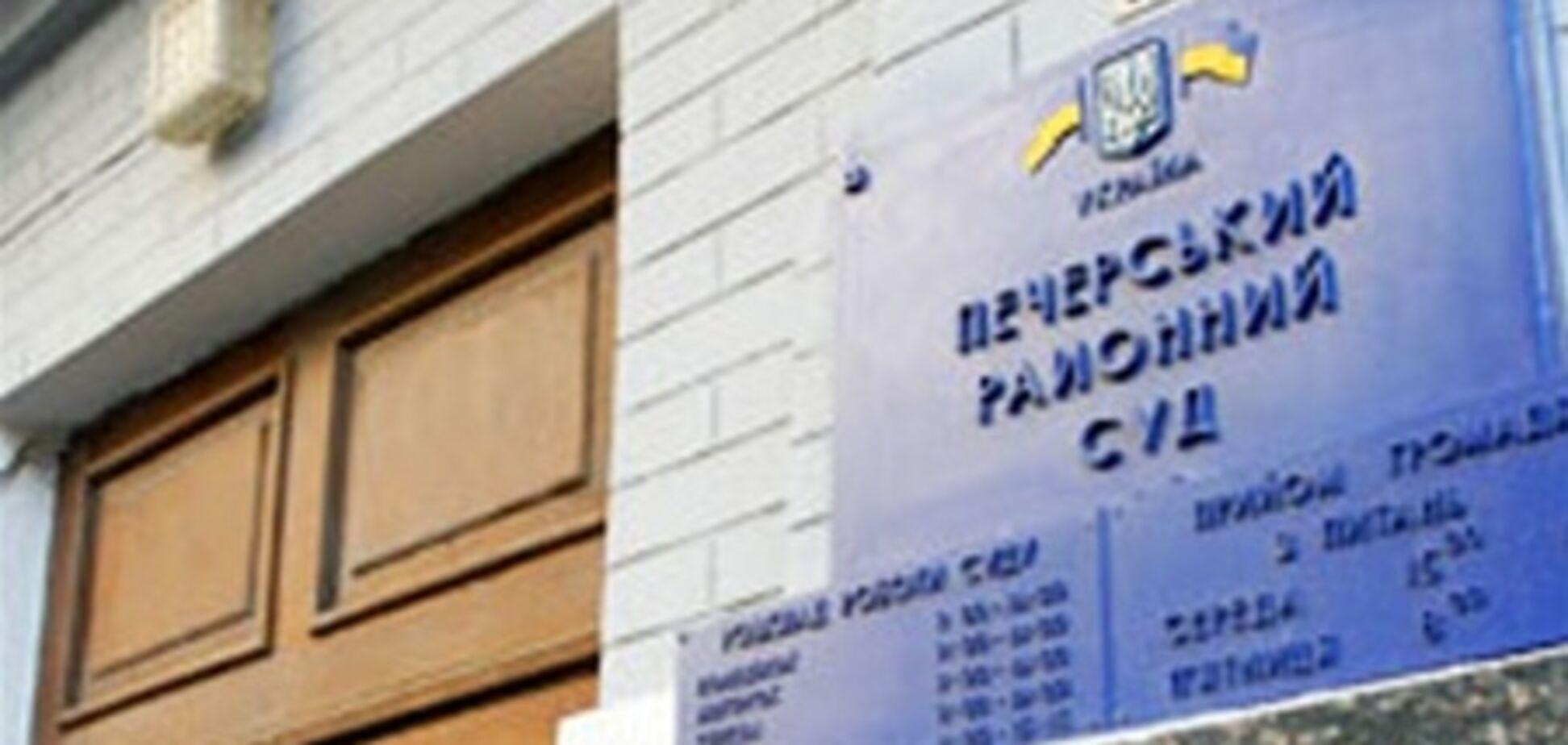 Милиция начала пускать журналистов в Печерский райсуд