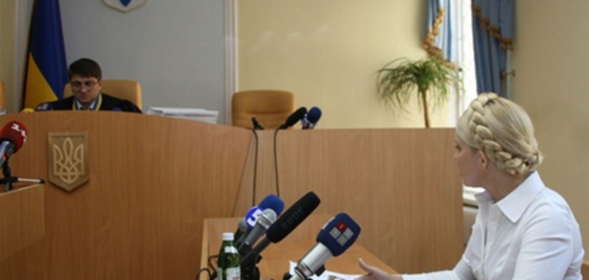 Тимошенко просит перенести суд