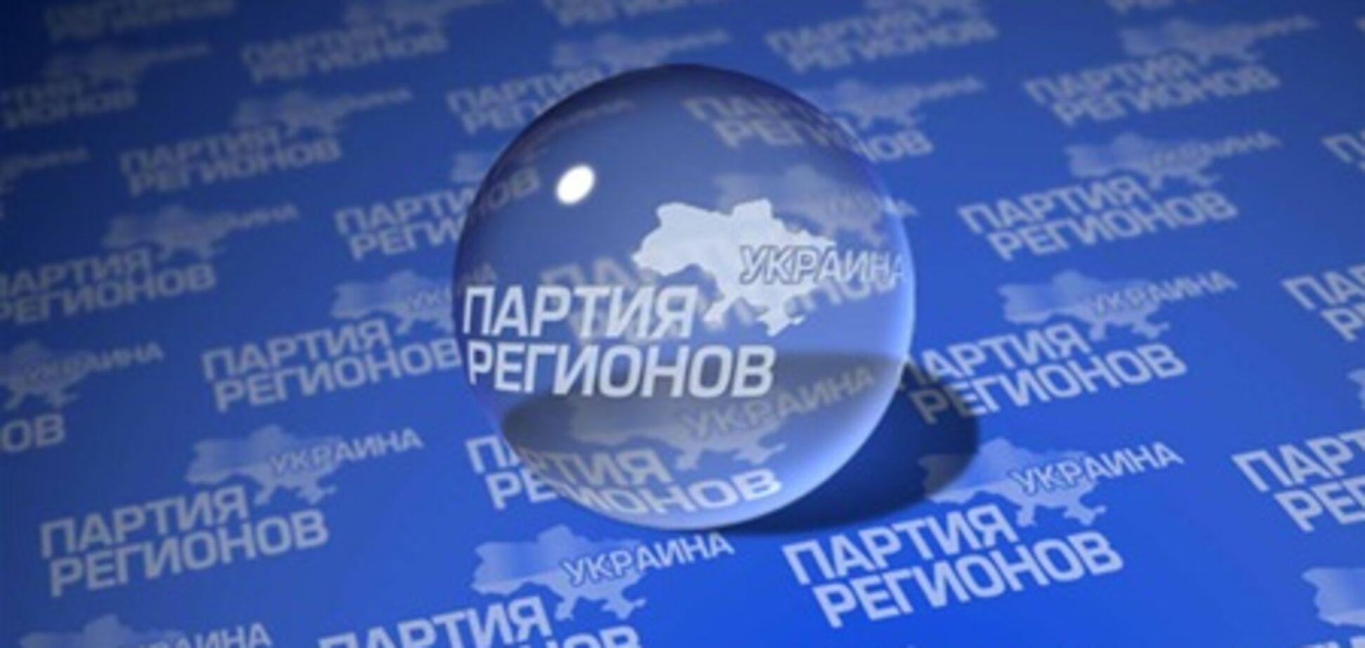 Американский эксперт рассказал о потерях Партии регионов
