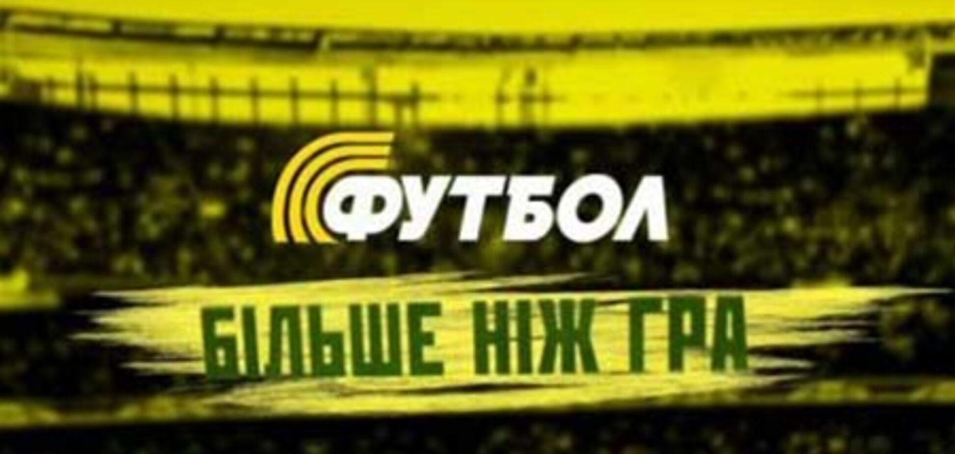 Охранник стадиона 'Динамо' побил журналиста