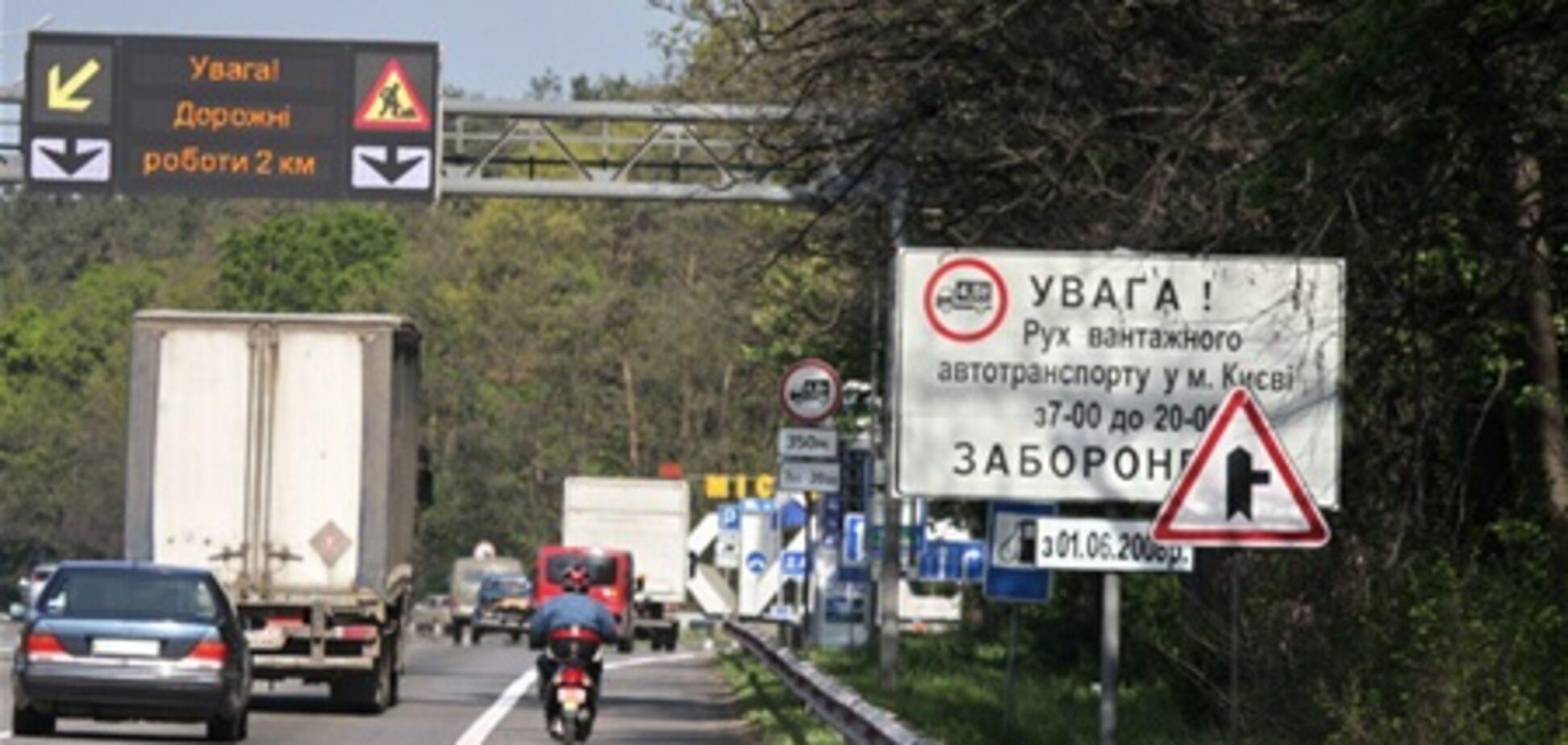 Киевские власти собираются навести порядок с фурами