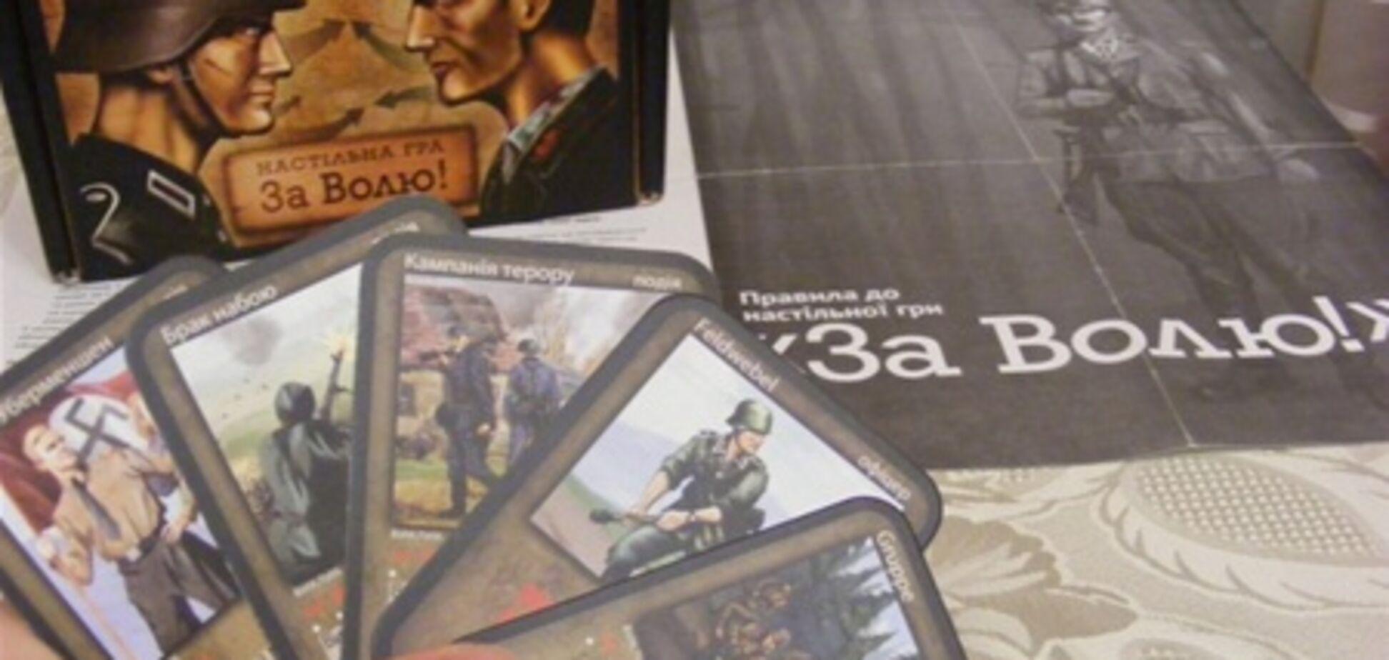 В Украине появится игра о борьбе УПА против нацистов