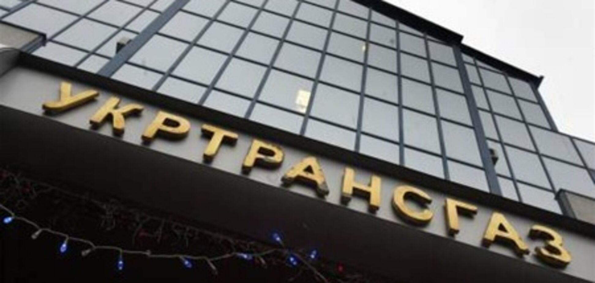 Допрос экс-директора Укртрансгаза длился больше часа