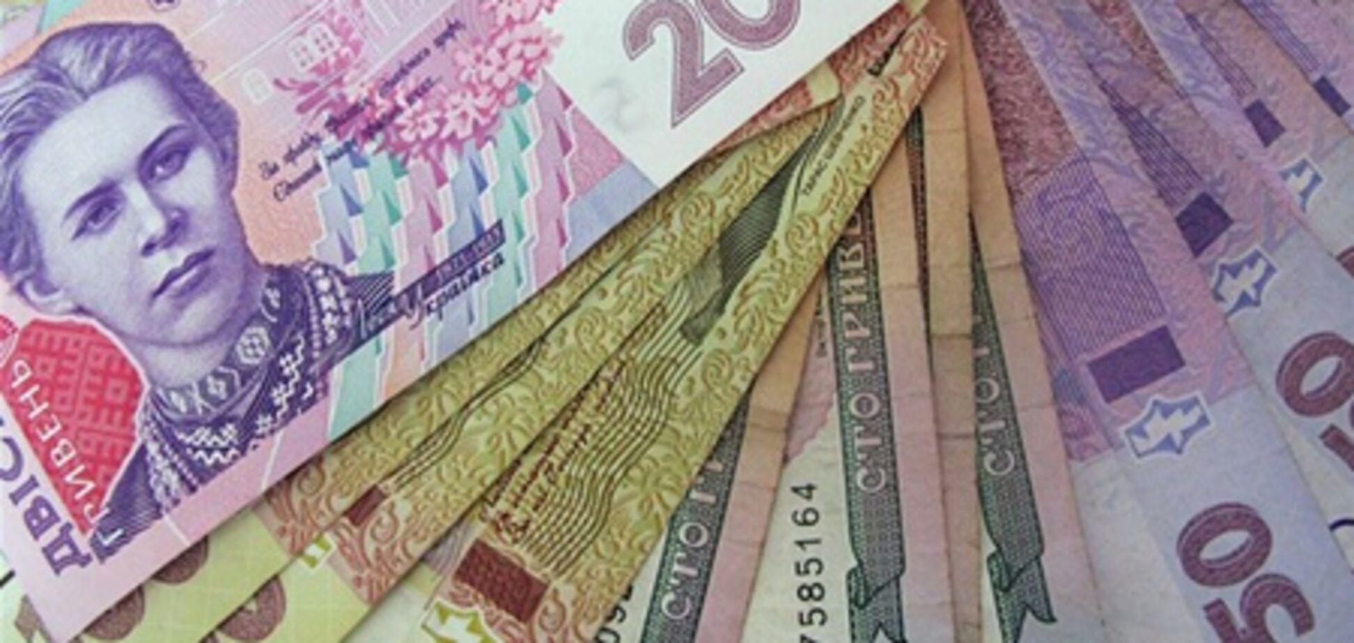 Украинцам поднимут зарплаты с 1 сентября