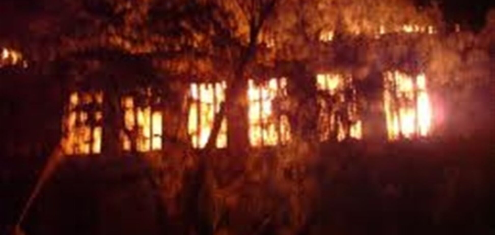 Родители сожгли школу, где учились их дети