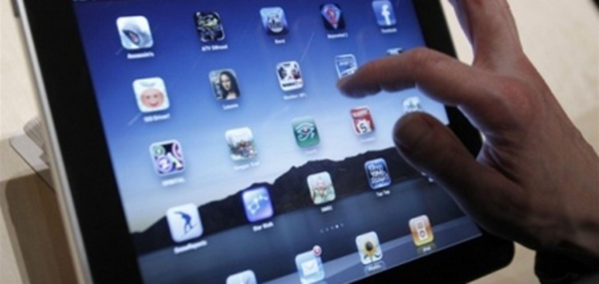 Депутатам Київради хочуть видати iPad за рахунок бюджету