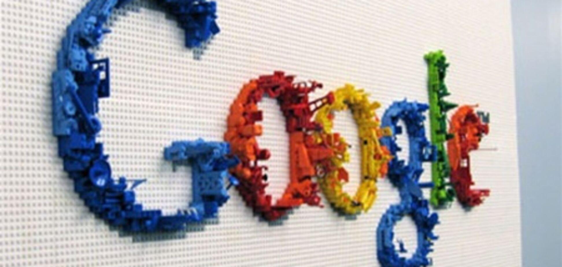 Google стремится к лидерству в сегменте электронной почты