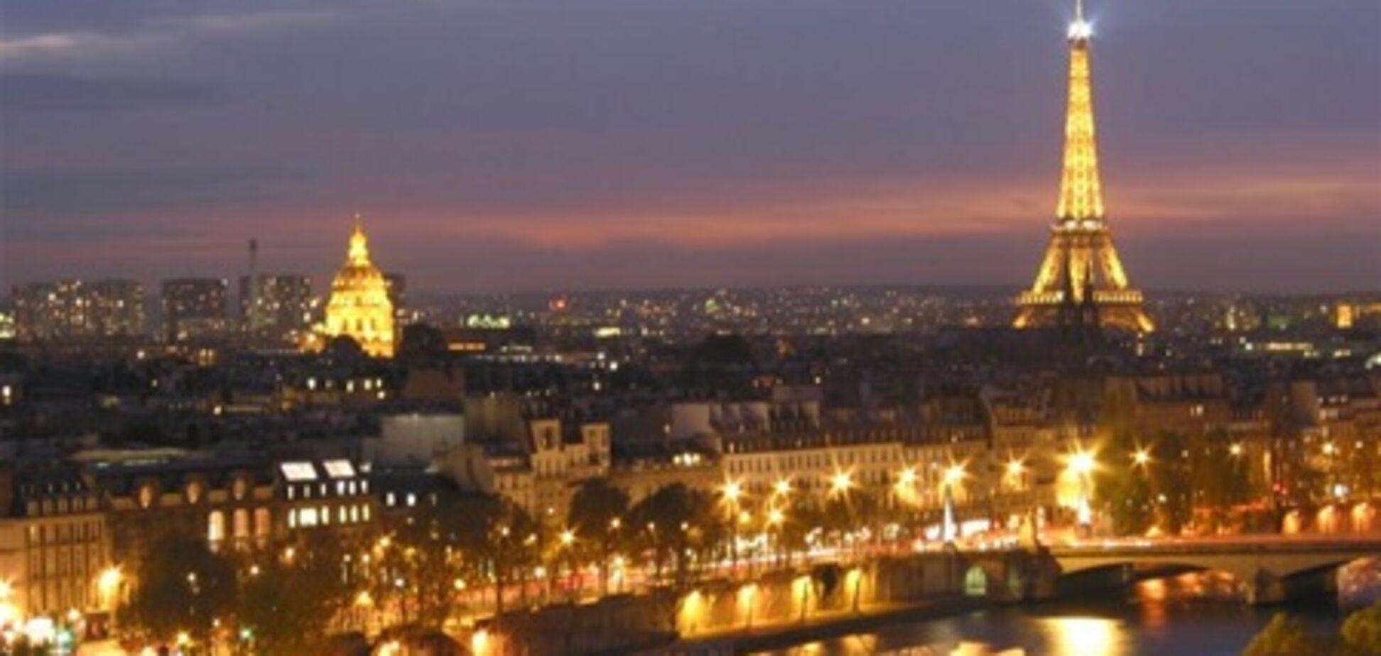 Париж признан самым дорогим городом для туристов