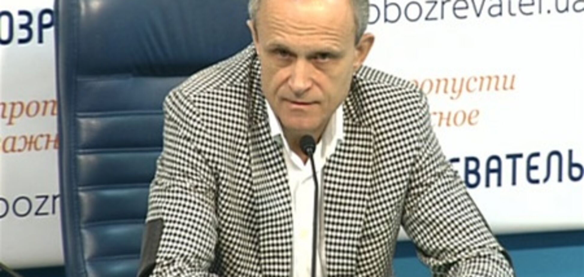 Фанаты Евро-2012 могут оказаться террористами - эксперт