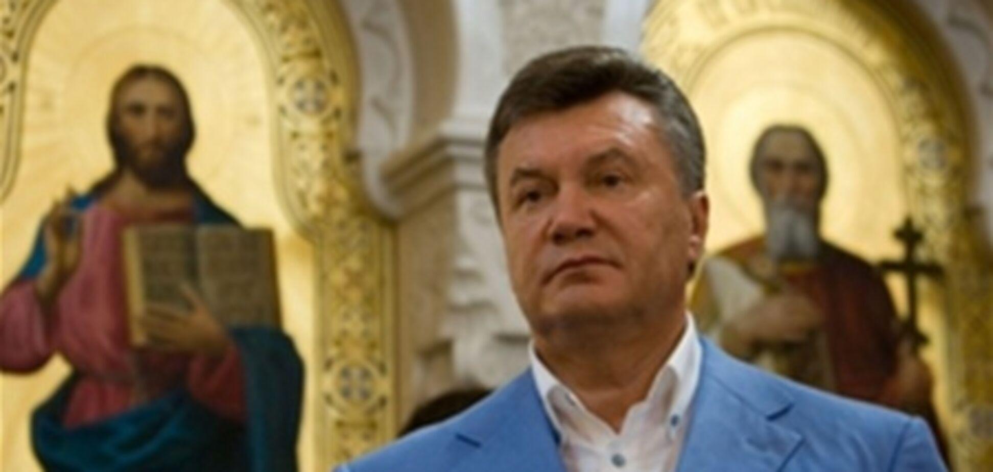 Янукович звернувся до українців