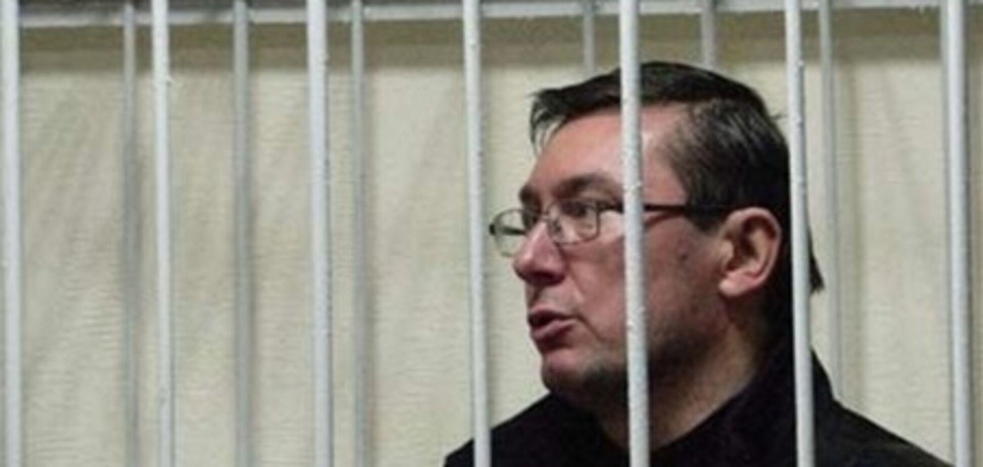Луценко подозревается в расхищении 200 тыс. долларов