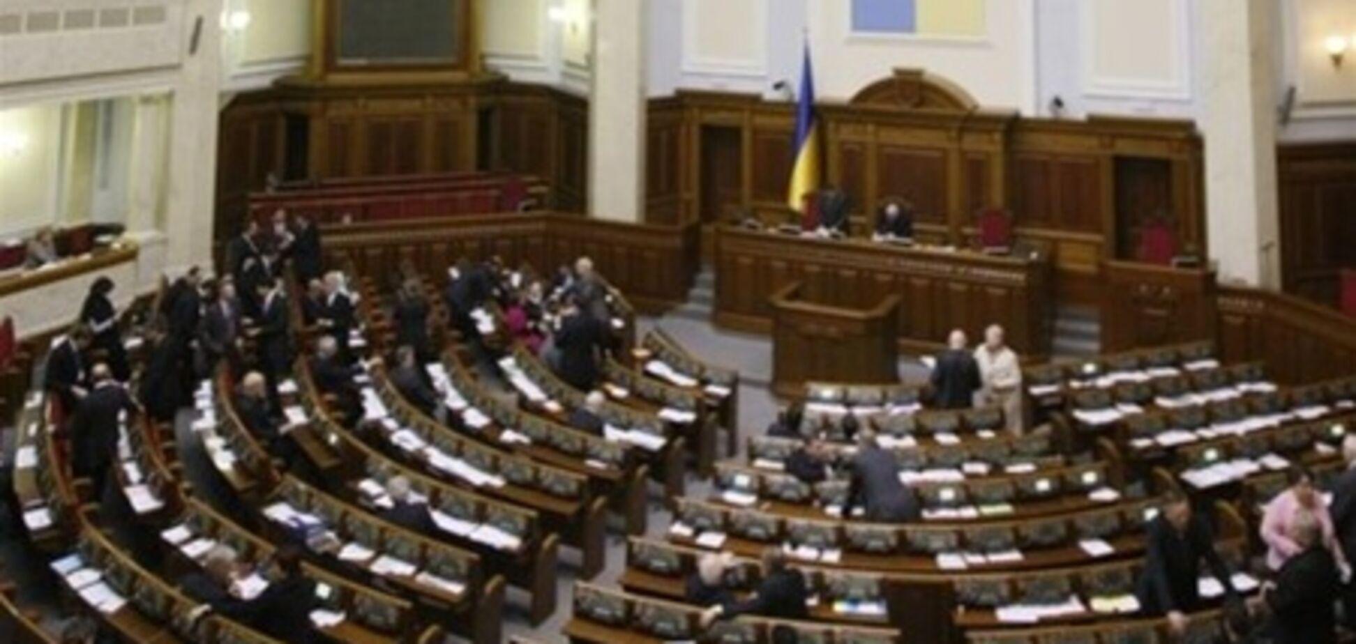 У депутатов Рады хотят отсудить полмиллиона